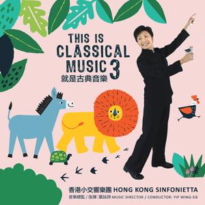 This Is Classical Music 3