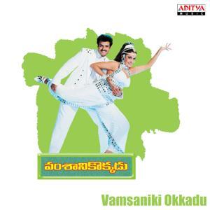 Vamsaniki Okkadu (Original Motion Picture Soundtrack)