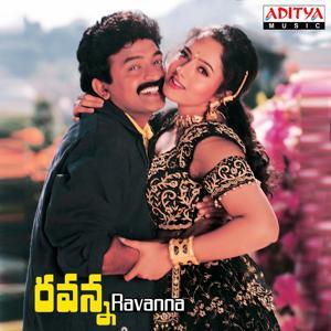 Ravanna (Original Motion Picture Soundtrack)