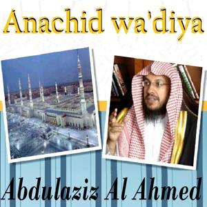 Anachid Wa'Diya (Quran)