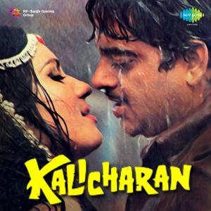 Kalicharan (Original Motion Picture Soundtrack)