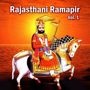 Rajasthani Ramapir, Vol. 1