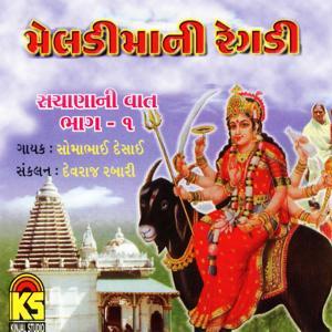 Meldimani Regdi - Sachana Ni Vaat, Vol. 1
