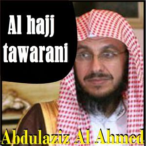 Al Hajj Tawarani (Quran)