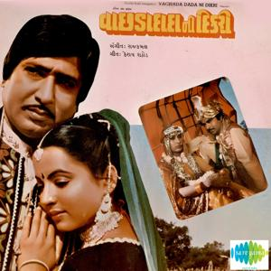 Vachhda Dada Ni Dikri (Original Motion Picture Soundtrack)