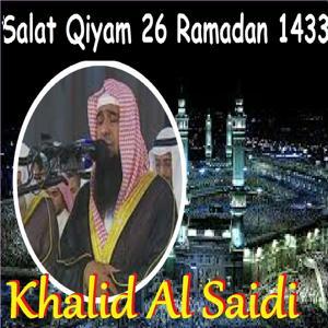 Salat Qiyam 26 Ramadan 1433 (Quran)