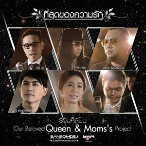 Our Beloved Queen & Moms's Project