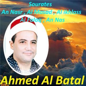 Sourates An Nasr, Al Masad, Al Ikhlass, Al Falaq, An Nas (Quran)