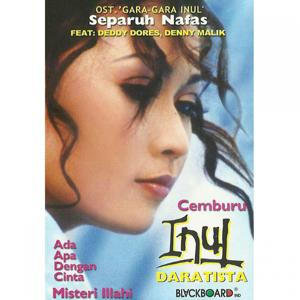 Gara - Gara Inul (Original Motion Picture Soundtrack)