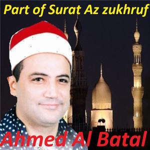 Part of Surat Az zukhruf (Quran)