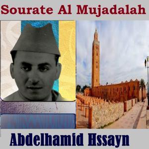 Sourate Al Mujadalah (Warch)