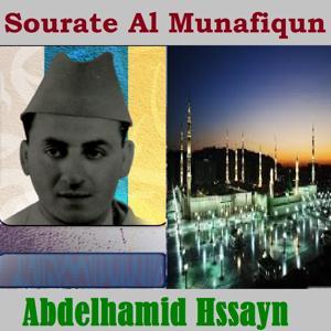 Sourate Al Munafiqun (Warch)