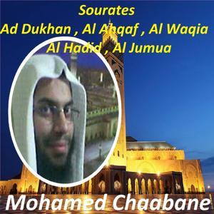 Sourates Ad Dukhan, Al Ahqaf, Al Waqia, Al Hadid, Al Jumua (Quran)