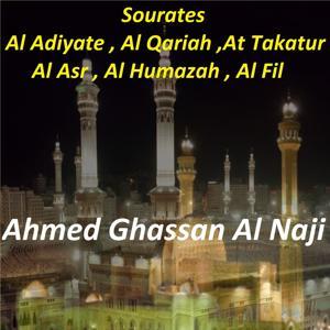 Sourates Al Adiyate, Al Qariah, At Takatur, Al Asr, Al Humazah, Al Fil (Quran)