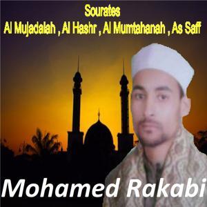 Sourates Al Mujadalah, Al Hashr, Al Mumtahanah, As Saff (Quran)