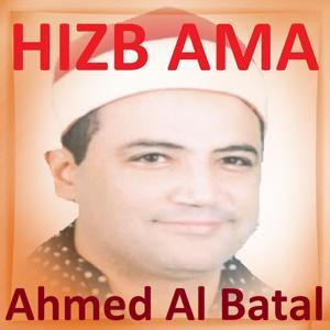 Hizb Ama (Quran)