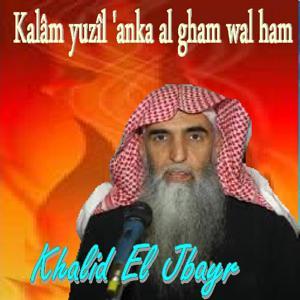 Kalâm Yuzîl 'Anka Al Gham Wal Ham (Quran)