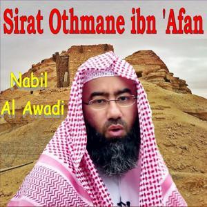 Sirat Othmane Ibn 'Afan (Quran)