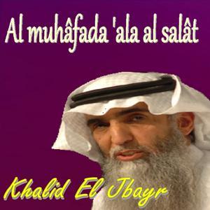 Al Muhâfada 'Ala Al Salât (Quran)