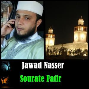 Sourate Fatir (Quran)