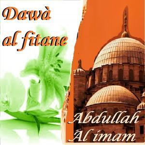 Dawà Al Fitane (Quran)