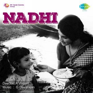 Nadhi (Original Motion Picture Soundtrack)
