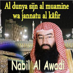 Al Dunya Sijn Al Muamine Wa Jannatu Al Kâfir (Quran)
