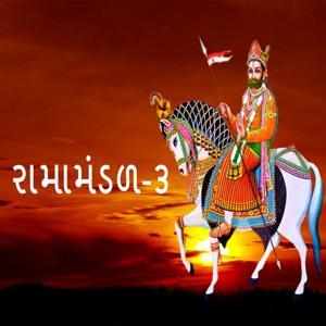 Ramamandal, Pt. 3