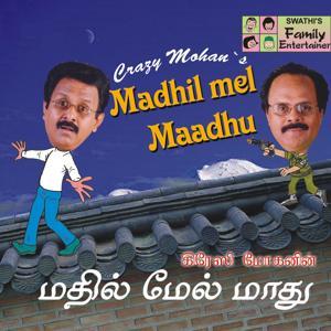 Madhil Mel Maadhu (Drama)