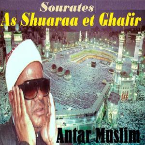 Sourates As Shuaraa Et Ghafir (Quran)