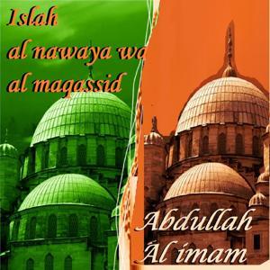 Islah Al Nawaya Wa Al Maqassid (Quran)