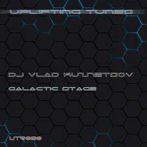 Galactic Stage