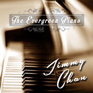 The Evergreen Piano