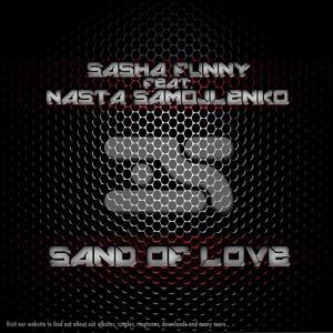 Sand of Love (Radio Edit)
