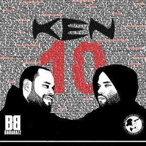 Mixtape 10