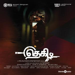 Thegidi (Original Motion Picture Soundtrack)