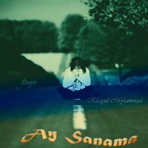 Ay Sanama