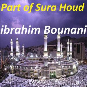 Part of Sura Houd (Quran)