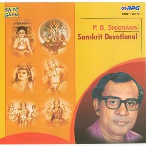 Sanskrit Devotional Slokams