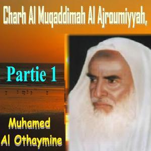 Charh Al Muqaddimah Al Ajroumiyyah, Partie 1 (Quran)