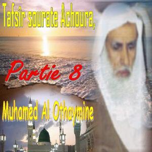 Tafsîr Sourate Achoura, Partie 8 (Quran)