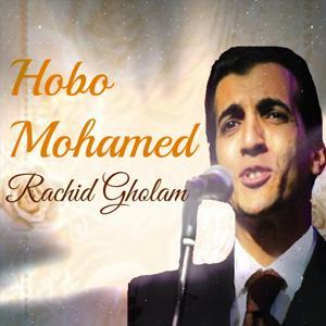 Hobo Mohamed