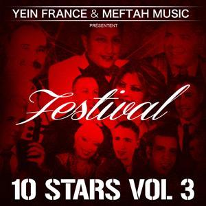 Festival 10 Stars, Vol. 3