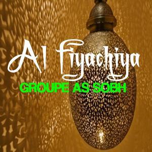 Al Fiyachiya (Quran)