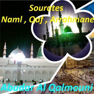 Sourates Naml , Qaf , Arrahmane (Quran)
