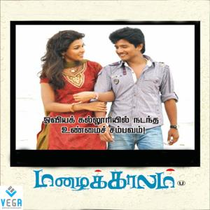 Mazhaikalam (Original Motion Picture Soundtrack)