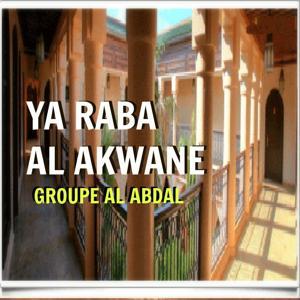 Ya Raba Al Akwane (Quran)
