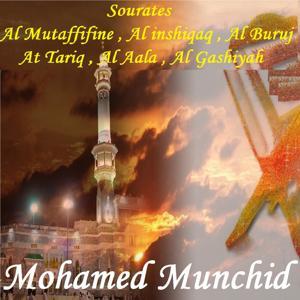 Sourates Al Mutaffifine , Al inshiqaq , Al Buruj , At Tariq , Al Aala , Al Gashiyah (Quran)