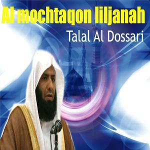 Al mochtaqon liljanah (Quran)