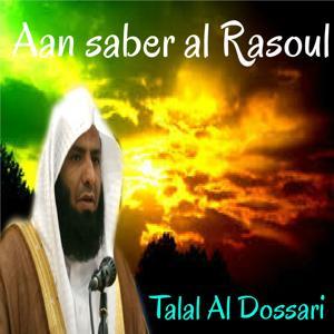Aan saber al Rasoul (Quran)